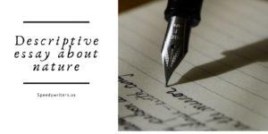 descriptive essay about nature