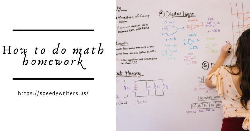 How to do math homework